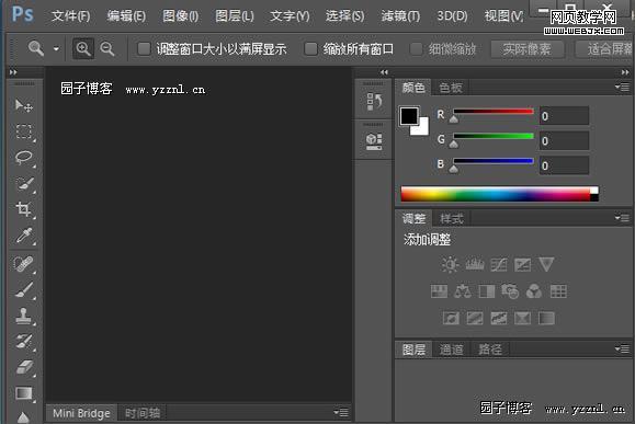 ps教程:cs6中文版安装方法和激活方法