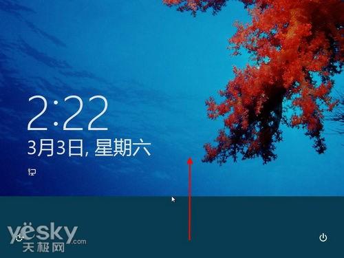 win8教程:更换windows 8锁屏背景图片的方法